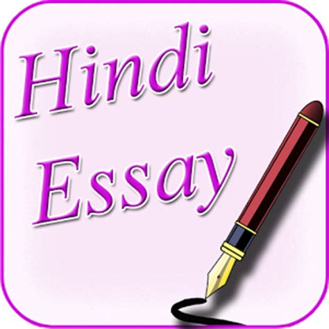 Short 2 page essay required by OCT 11th Present a topic